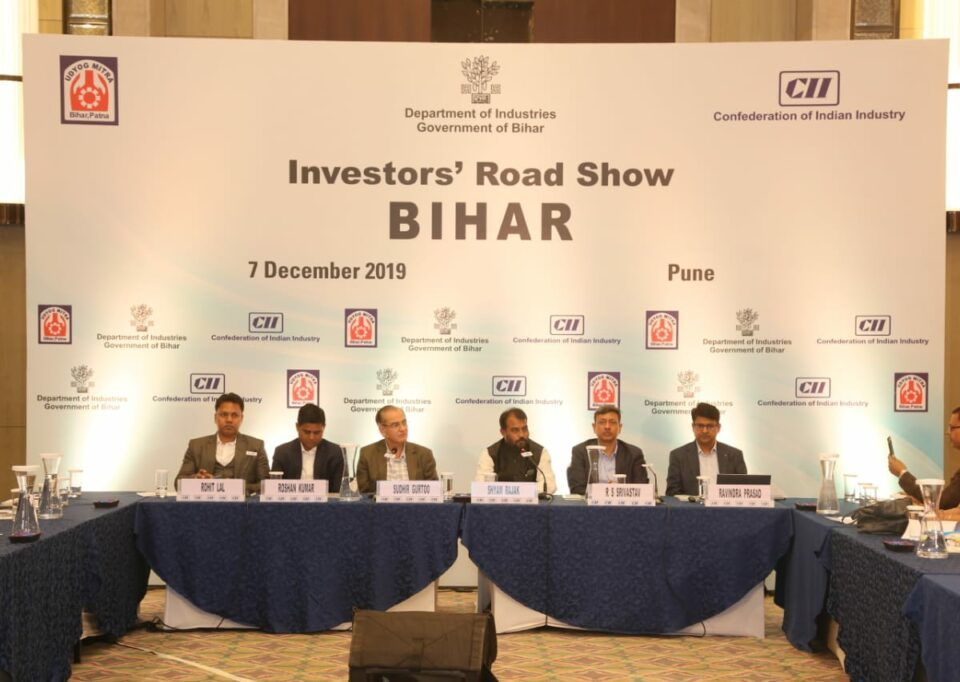 Bihar Investment Road Show Pune 2019