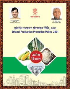 DOWNLOAD - Bihar Ethanol Production Promotion Policy, 2021